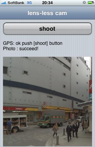 lens-less.jpg